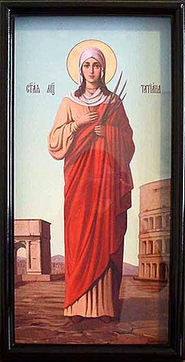 икона римская: